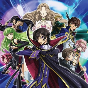 Figurines Code Geass